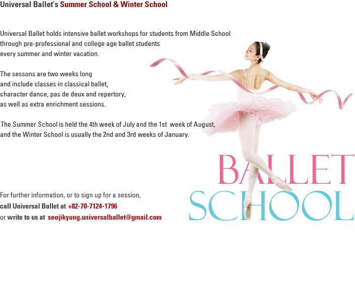 Universal Ballet��s Summer School & Winter School